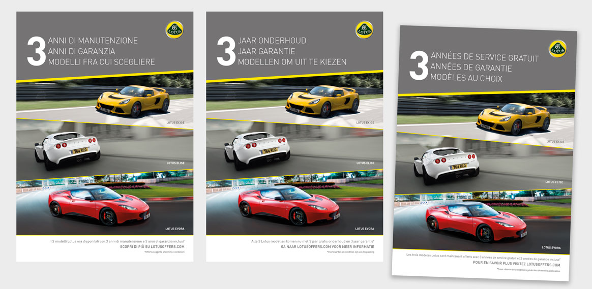Posters for Lotus cars in three languages designed by marketing agency Greenwood&Bell based in Norfolk